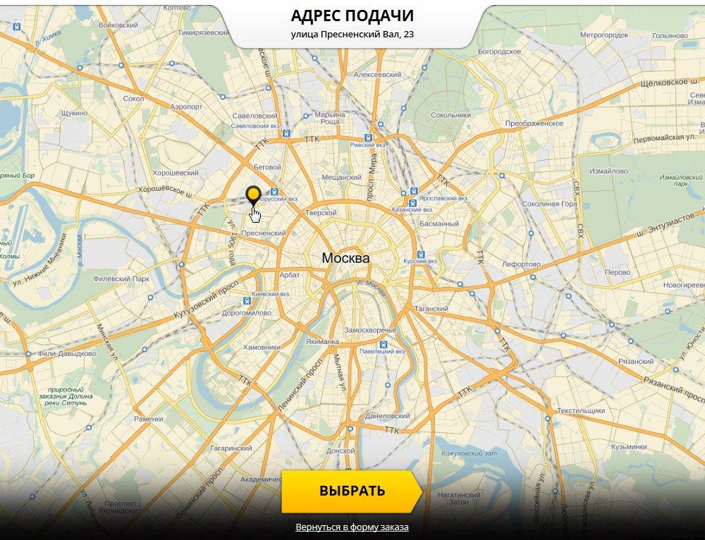 Выбор адреса подачи на сайте сервиса срочной эвакуации Эвакуатор.Москва